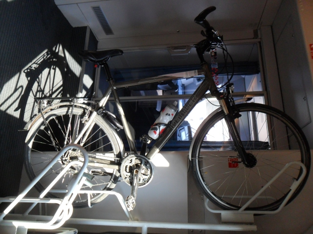 Fahrrad im IC